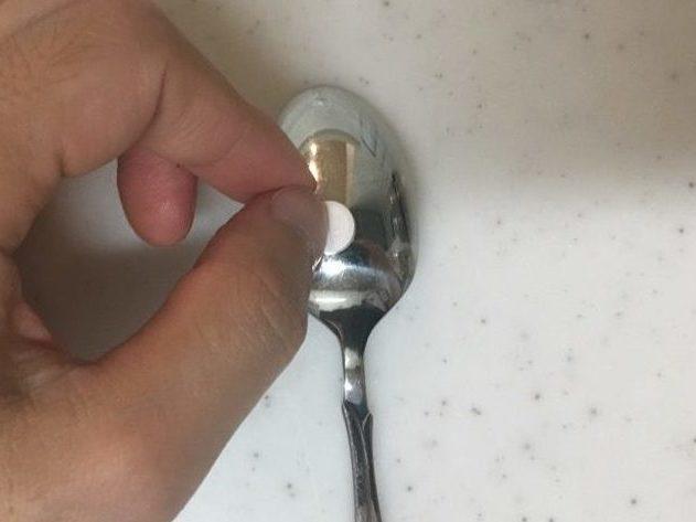 アムロジン半錠の画像1