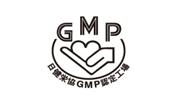 GMPマーク2