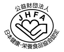 JHFAマーク